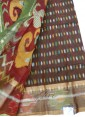 Beautiful Ikat Design Coimbatore Seico Saree - 1
