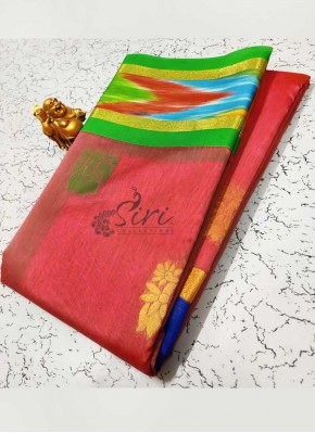 Beautiful Cotton Silk Saree in Ikat Design Borders