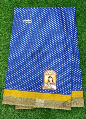 Beautiful Pure Printed Cotton Saree
