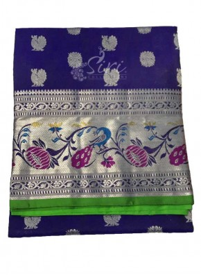 Beautiful Pure Venkatagiri Pattu Silk Saree in Paithani Borders
