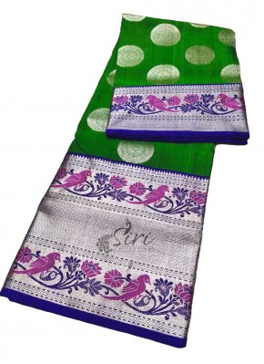 Beautiful Pure Venkatagiri Pattu Silk Saree in Paithani Style Border