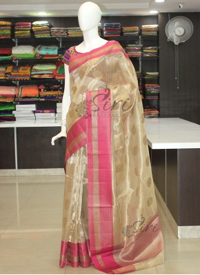 Beautiful Tissue Saree in Self Butis