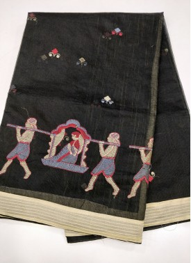 Black Fancy Supernet Saree in Embroidery Work