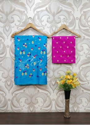 Blue Jute Silk Saree in Embroidery Work Butis