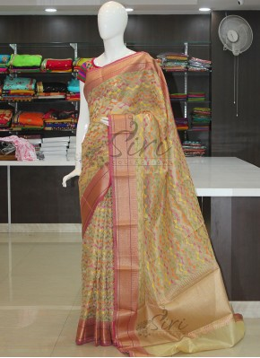 Designer Saree in Multi Colour Geometric Weave