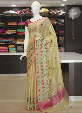 Designer Soft Tissue Saree in Embroidery Work