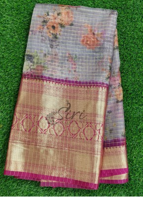 Digital Print Organza Checks Cut Piece Fabric in 1.9 m with Contrast Kanchi Style Gold Zari Borders