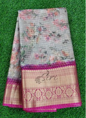 Digital Print Organza Checks Fabric with Contrast Kanchi Style Gold Zari Borders