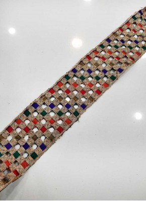 Multi Colour Cording Fancy Cut Work Border Lace