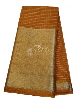 Mustard Yellowish Ochre Colour Organza Fabric with Kanchi Border per meter
