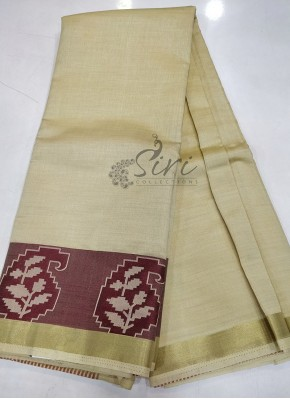Offwhite Cream Fancy Silk Saree
