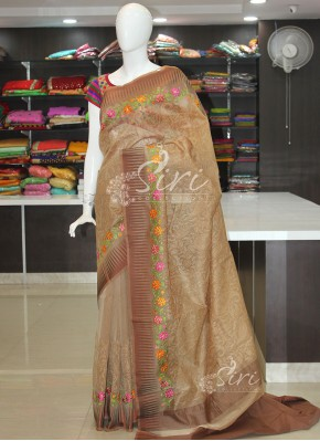 Pastel Brown Fancy Saree in Self and Multi Colour Embroidery Work