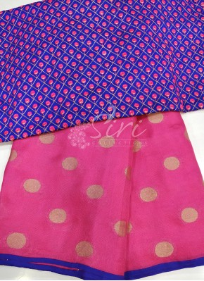 Pink Jute Silk Saree in Self Polka Dots Weave