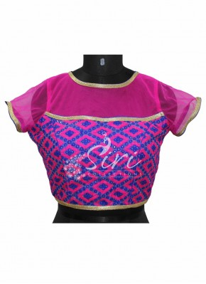 Pink Netted Stitched Blouse with Allover Embroidery and Sequins Work