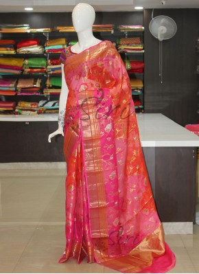 Pink Orange Pure Designer Silk Kota Saree in Blow Print in Allover Design