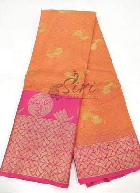 Pretty Peach Pink Cotton Kota Doria Saree