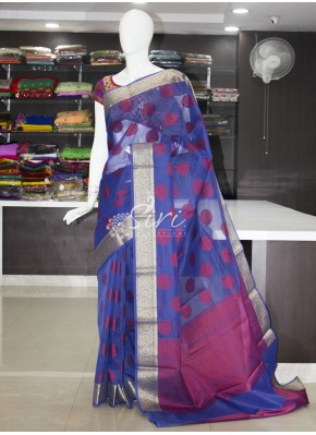 Royal Blue Fancy Kota Saree with All Over Thread Buti Weaving