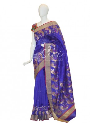 Royal Blue Pure Chanderi Pattu Saree with Rich Border