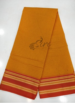 Traditional Yellow Narayanpet Cotton Saree