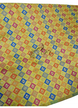 Yellow Banarasi Silk Fabric in multi colour weave